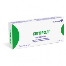 Кеторол (30 мг/мл) (1 мл/шт.) ампулы (10 шт) Д-р Редди`с
