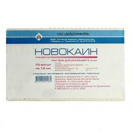 Новокаин 0.5% (10 мл) ампулы (10 шт.) Дальхимфарм
