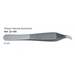 22-16A Пинцет хирургический изогнутый Adson, 12 см