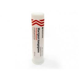 Нитроглицерин таблетки ( 0.5 мг) (40 шт.) АО Медисорб