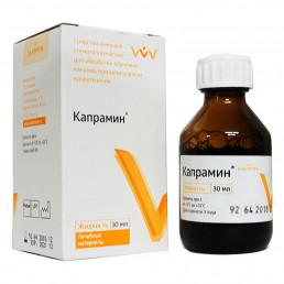 Капрамин жидкость 30мл - кровоост. средство ВладМиВа