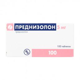 Преднизолон таблетки (5 мг) (100 шт.) Гедеон Рихтер