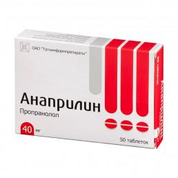 Анаприлин таблетки (10 мг) (50 шт.) Татхимфармпрепараты