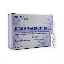 Кокарбоксилаза (50 мг) ампулы (5 шт.) Микроген НПО