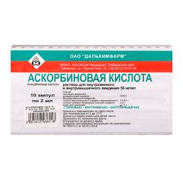 Аскорбиновая кислота 5% (2 мл) ампулы (10 шт.) Дальхимфарм