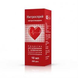 Нитроспрей спрей подъязычный дозированный (0,4 мг/доза) (10 мл) Фармстандарт-Лексредства