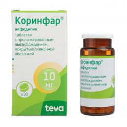 Коринфар таблетки (10 мг) (50 шт.) Тева