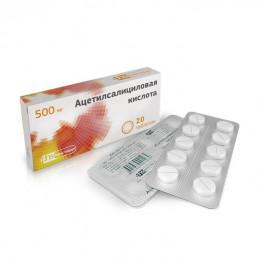 Ацетилсалициловая кислота таблетки (500 мг) (20 шт.)  Фармстандарт-Лексредства