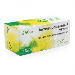 Уголь активированный таблетки (250 мг) (50 шт.) Фармстандарт-Лексредства