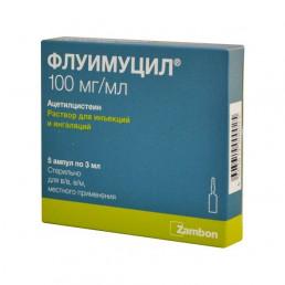 Флуимуцил (100 мг/мл) (3 мл/шт.) ампулы (5шт.) Замбон С.п.А.