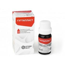 Гуттапласт (13мл) - жидкость для растворения гуттаперчи Омега