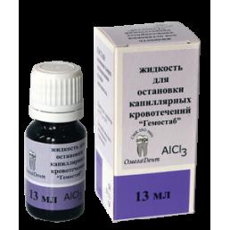 Гемостаб Алюмин: АlCl3 (13 мл) Раствор для остановки капиллярных кровотечений, ОМЕГА