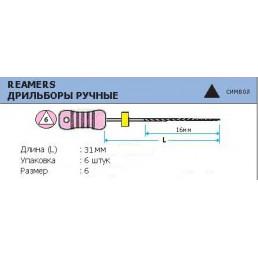 Римеры 31 мм №06 (6 шт/уп) MANI