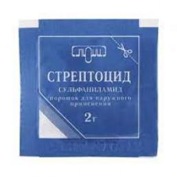 Стрептоцид порошок (2 г) Люми ООО
