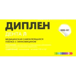 Диплен-Дента Л (с линкомицином), НОРД-ОСТ