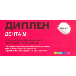Диплен-Дента М (с метронидазолом), НОРД-ОСТ