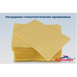 Салфетки нагрудники 2-х сл Лимонные (Желтые) (500шт) КристиДент (Стандарт)