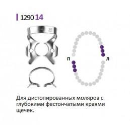 Кламп для раббер дам (№14) Medenta (для Моляров)