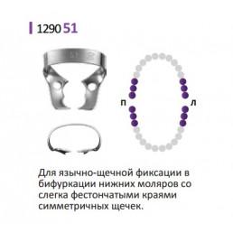 Кламп для раббер дам (№51) Medenta (для Моляров)