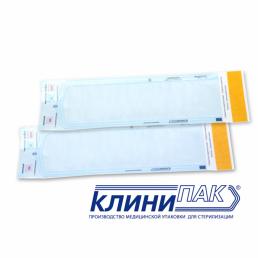 Пакеты для стерилизации КлиниПак 140мм/280мм (уп 200шт) самозапечатывающиеся (бумага/пленка)