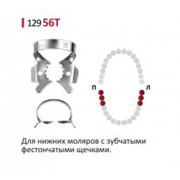 Кламп для раббер дам (№56T) Medenta (для Моляров)