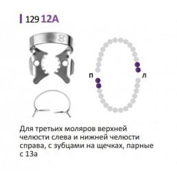 Кламп для раббер дам (№11) Medenta (для Моляров)