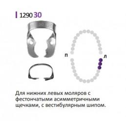 Кламп для раббер дам (№30) Medenta (для Моляров)