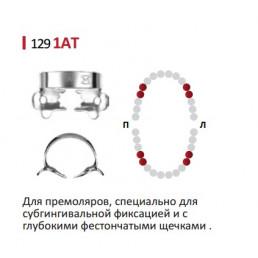 Кламп для раббер дам (№1AT) Medenta (для Премоляров)