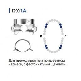 Кламп для раббер дам (№1A) Medenta (для Премоляров)