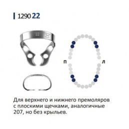 Кламп для раббер дам (№22) Medenta (для Премоляров)