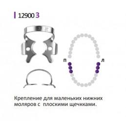 Кламп для раббер дам (№3) Medenta (для Моляров)