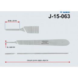 Ручка для скальпеля №3 Surgicon