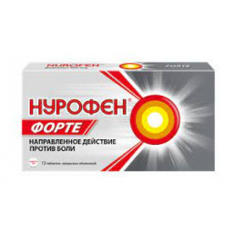 Нурофен Форте, табл. обезболивающие (400 мг) (12 шт) Рекитт Бенкизер