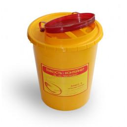 Контейнер для утилизации игл 1 л. МедКом