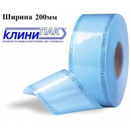 Рулон для стерилизации КлиниПак (200мм/200м)