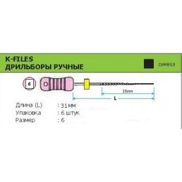 К-файл 31мм №06  (6шт уп) MANI