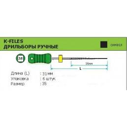 К-файл 31мм №35  (6шт уп)