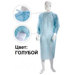 Халат хирургический стерильный ИНМЕДИЗ, Голубой (140см, рукав на манжете, плотность 25гр/кв.м.)(1шт)