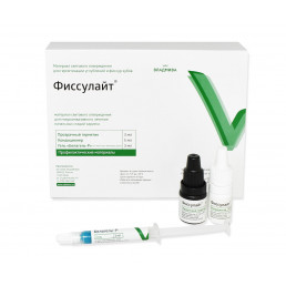 Фиссулайт Набор Бесцветный (3 мл+5 мл+3 мл+аксс.) Материал для микроинвазивного лечения поверхностного кариеса, ВладМиВа