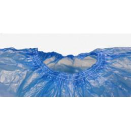 Бахилы 35микрон(3,5гр), 50пар, Голубые, двойная резинка, Полихилл