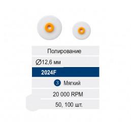RoundFlex ДИСК Ø12,6 мм (Оранжевый - Мягкий) (100 шт/уп) Kagayaki (Кагаяки)