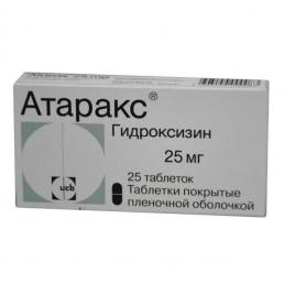 Атаракс 25 мг (25 шт) ЮСБ Фарма С.А.