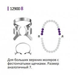 Кламп для раббер дам (№8) Medenta (для Моляров)
