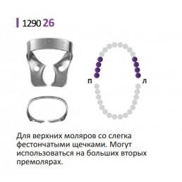 Кламп для раббер дам (№26) Medenta (для Моляров)