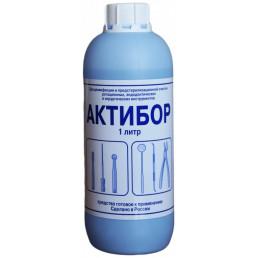 """Актибор (1л) - для дезинфекции инструментов(в тч боров). """"Бозон"""""""