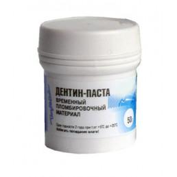 Дентин-паста (50 г) Временный пломбировочный материал без эвгенола, Вкусы в ассортименте, ВладМиВа