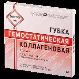 Губка гемостатическая коллагеновая (9 х9 см) (1 шт), Белкозин