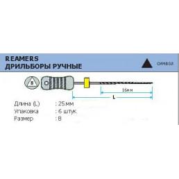 Римеры 25 мм №08 (6 шт/уп) MANI