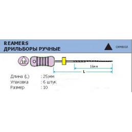 Римеры 25 мм №10 (6 шт/уп) MANI