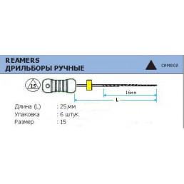 Римеры 25 мм №15 (6 шт/уп) MANI